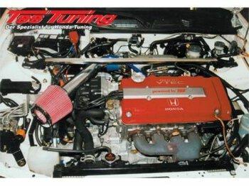 Honda Civic EG4-9/EJ1,2,8/EH9/EK1,3,4 Air Intake System